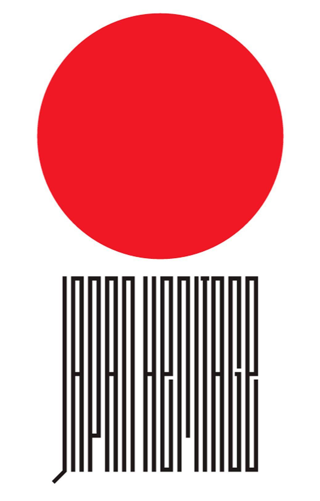Gyokuro A l'ombre du phénix - Japan Heritage
